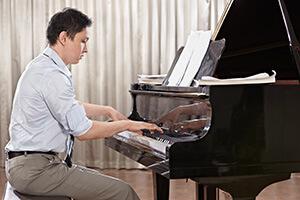 Adult Private Piano Lesson